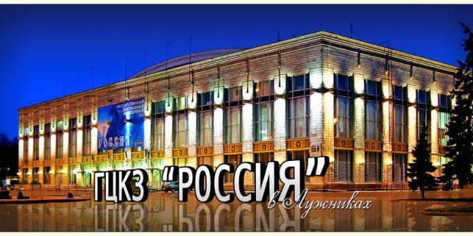 Музыка Армянский Спитакци Айко