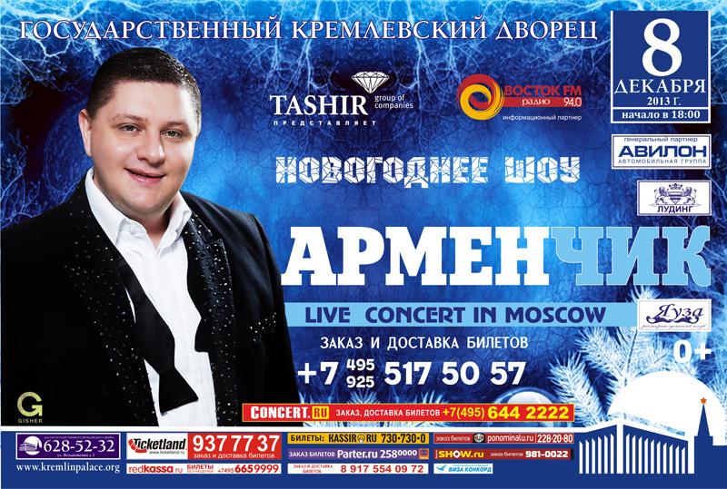 100% армянский шансон (2016) сборник кавказский шансон.